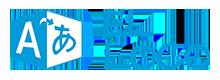 El Loco Logo
